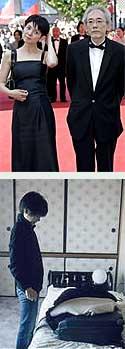 Fusako, Masahiro y Bashing