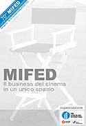 El MIFED, uno de los mayores mercados