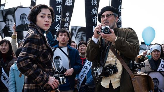 "Johnny Depp en ""El fotógrafo de Minamata"""