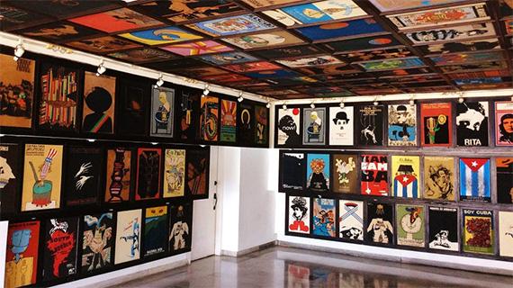 Lobby del ICAIC en la calle 23 de La Habana
